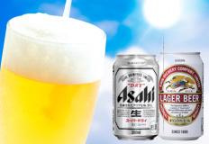 缶ビール(アサヒ・麒麟)